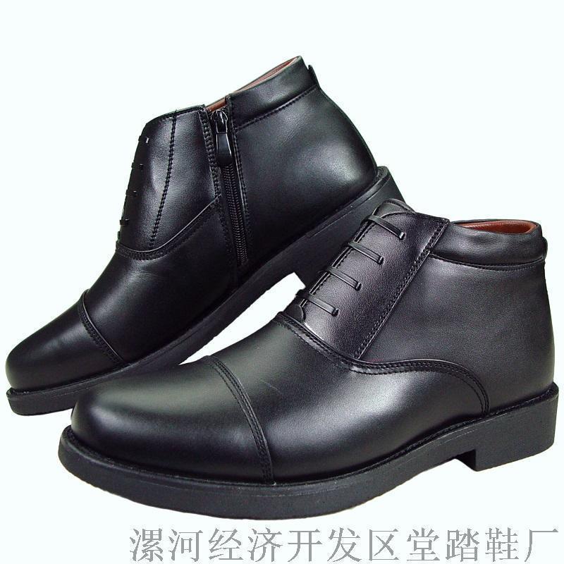真皮男靴羊毛里靴子男士毛皮靴冬季防寒靴
