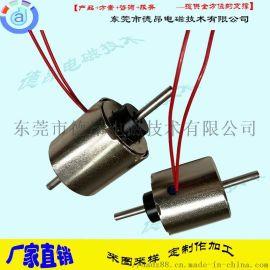 DT2525顺时针逆时针双向旋转电磁铁