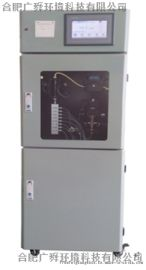 DH318N1总镍/镍离子在线自动监测仪
