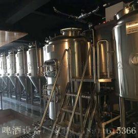 大型啤酒厂酿酒设备史密力维精酿啤酒设备厂家免费设备安装调试