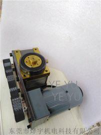 间歇传动装置 精密间歇分割器配电机