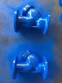 厂家专业生产销售碳钢铸钢Y型过滤器