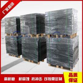 钢铁厂    分子量聚乙烯耐磨料仓衬板厂价直销