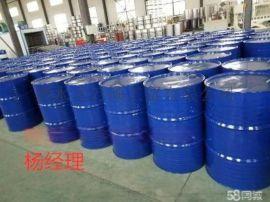 安阳200升铁桶安阳200L镀锌桶安阳二手吨桶价格