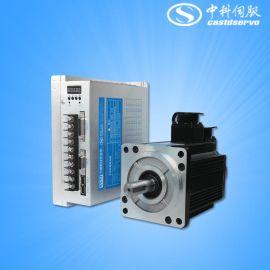 国内品牌S3000系列交流伺服驱动器中科伺服驱动器