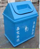 玻璃钢垃圾桶垃圾箱垃圾车定做