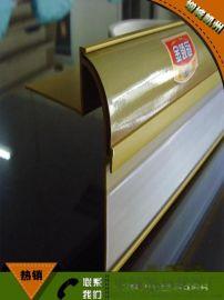 广州凯洲,超市价格牌 塑料标价条 PVC价签条 货架标价条 PVC异型材【2017**精品
