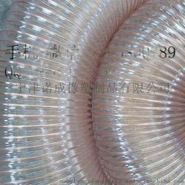 tpu钢丝吸尘软管 工业吸尘软管价格 木业抽吸软管厂家批发