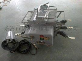 直销柱上开关 ZW20-12/630 高压真空断路器