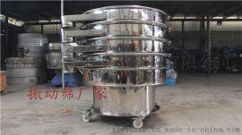 电动筛子厂家供应果汁振动筛400圆筛定制石英砂旋振筛型号