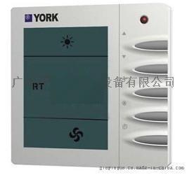约克二通阀可选择制热、制冷或通风模式