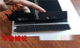 定制-直线导轨模组防护罩/伸缩式风琴防护罩