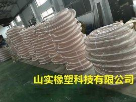 厂家直销卫生级防静电耐磨透明钢丝软管 公路清扫车木工机械吸尘管