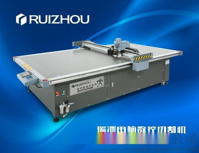 瑞洲-电脑切割机 自动模切机 自动送料裁床 下料机