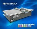 瑞洲-電腦切割機 自動模切機 自動送料裁牀 下料機