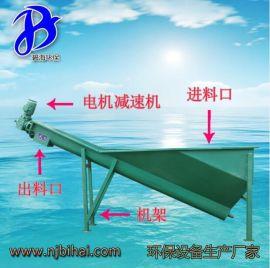 螺旋式砂水分离器 LSSF-260砂水分离器