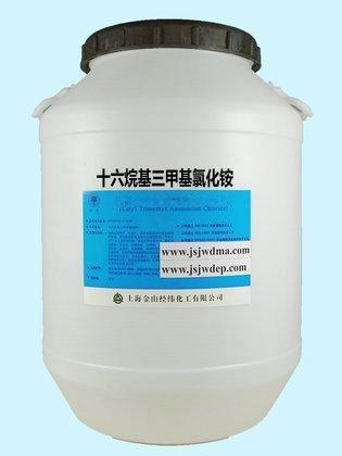 十六烷基  基氯化銨(1631氯型)
