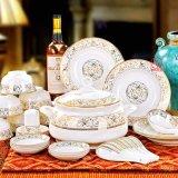 高檔精品陶瓷食具 景德鎮陶瓷食具定制