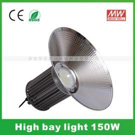 厂房LED工矿灯 150W车站高棚灯