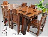 老船木餐桌餐厅家具餐台6人座餐椅,沉船木家具厂家直销