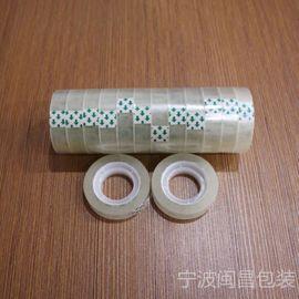 北仑文具胶带,宁波文具胶带、宁波文具胶带厂家、现货批发供应