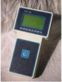 THT1-TH型温湿度测量仪