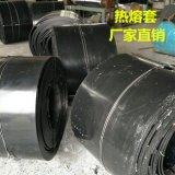 供应 热熔套工艺 管道接口电热熔套
