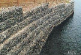边坡防护固坡护脚厂家供应格宾石笼网