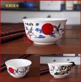 禮品陶瓷壽碗定做廠家