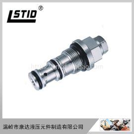 ** 小松挖掘机配件 PC200-6 卸荷阀 副炮 泄压阀 分配阀 723-40-56100