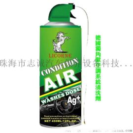 三元催化清洗剂