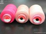 批发各种规格高端环保纺织棉线棉纱