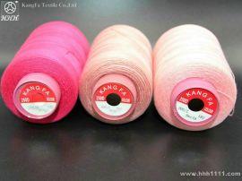 批发各种规格**环保纺织棉线棉纱