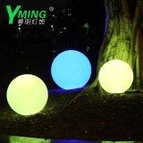 LED發光圓球燈防水發光球充電球形燈戶外庭院燈草坪燈LED落地燈