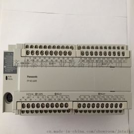AFPX0L60R-F可编程控制器