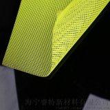 PVC彩色網格布,PVC網眼布
