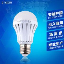 家用智能led应急灯泡