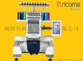 【瑞珂玛绣花机】国际品牌 EM-1010型号家用,商务用单头10针电脑绣花机