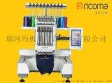 【瑞珂瑪繡花機】國際品牌 EM-1010型號家用,商務用單頭10針電腦繡花機