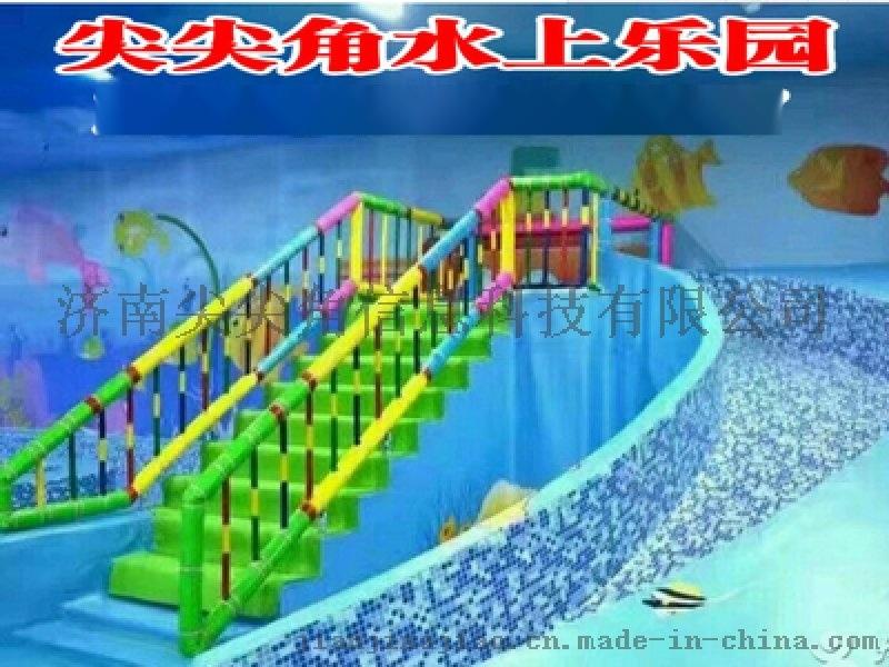 儿童水上乐园厂家—— 质量决定一切