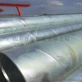 新疆镀锌管、热镀锌钢管、冷镀锌钢管