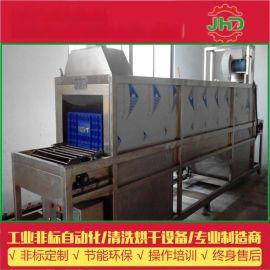 广东周转箱喷淋清洗机厂家直销 自动洗箱机 操作简单维护方便