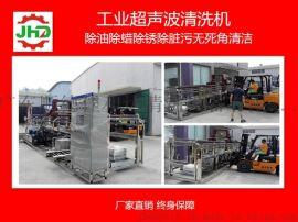 铝型材除蜡超声波清洗机--工业用铝件自动化超声波清洗烘干流水线