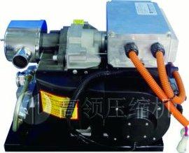 高领 厂家直销 GL320Z 无油空气压缩机,汽车刹车泵