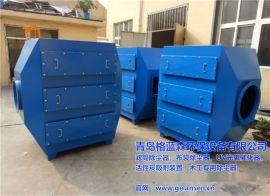 海阳市活性炭废气吸附箱,废气除味吸附净化器