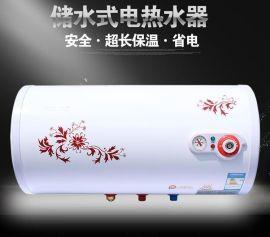 会销评点热水器家用50升速热安全节能电热水器