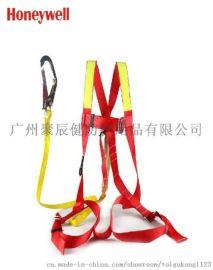 国家标准安全带/**安全鞋生产厂家/广州聚辰健防护