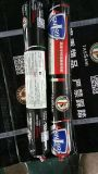 塔萨尼玻璃胶-乐俊中性硅硐结构胶995