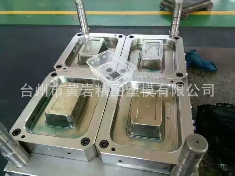 薄壁PP塑料桶 餐盒模具 塑料勺子叉子模具