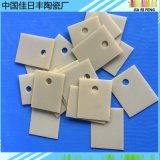 0.6*17*22氮化铝ALN/陶瓷片绝缘陶瓷超高绝缘陶瓷片陶瓷基板直销